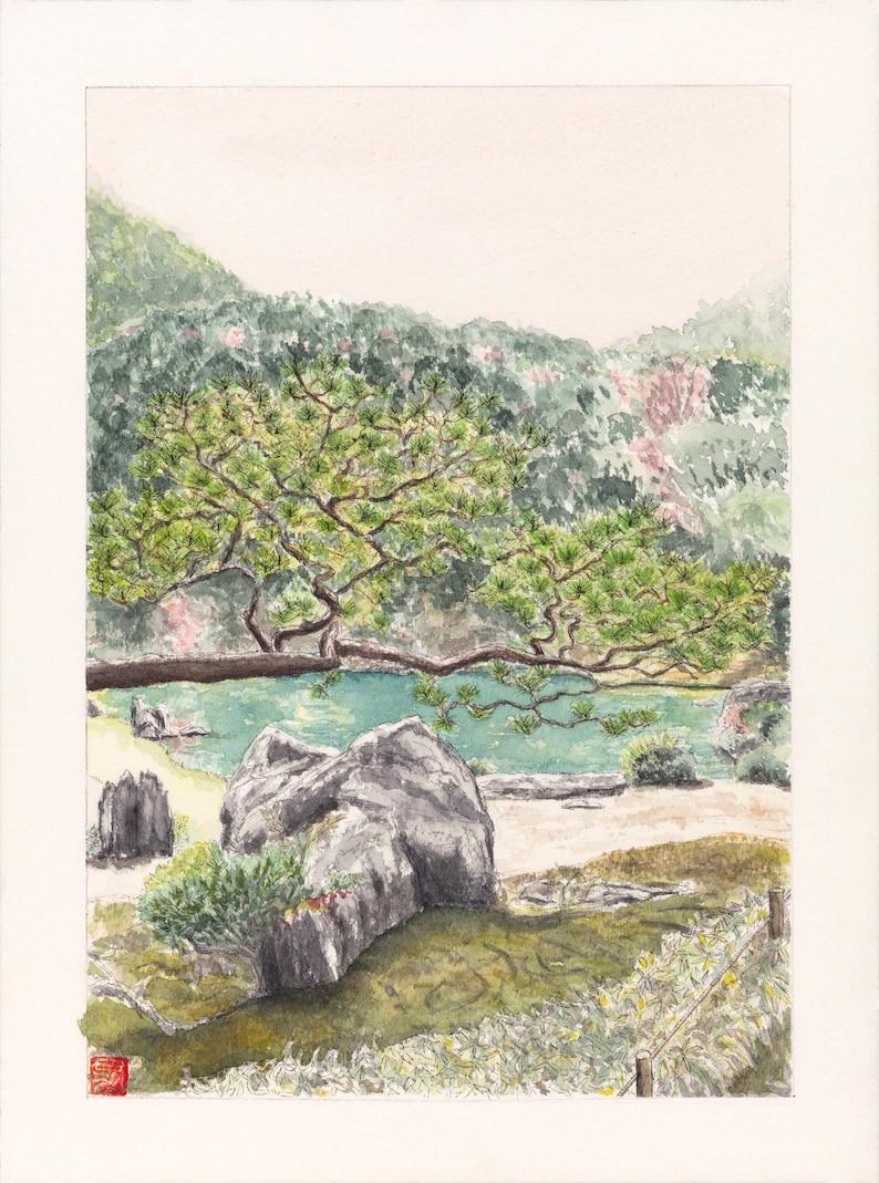 Illustration Watercolor Zen Garden Arashiyama Artprint image 0
