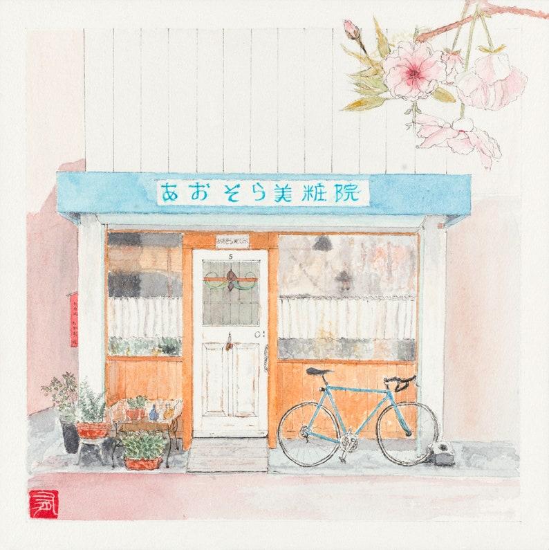 Illustration Tokyo watercolor  Light blue Yanaka  Artprint  image 0