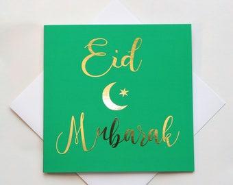 Eid Mubarak Modern Greeting Card