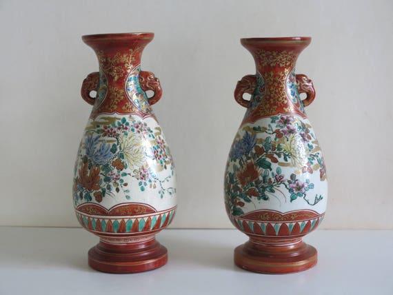 Pair Of Signed Meji Period 19th Century Iron Red Kutani Vases Etsy