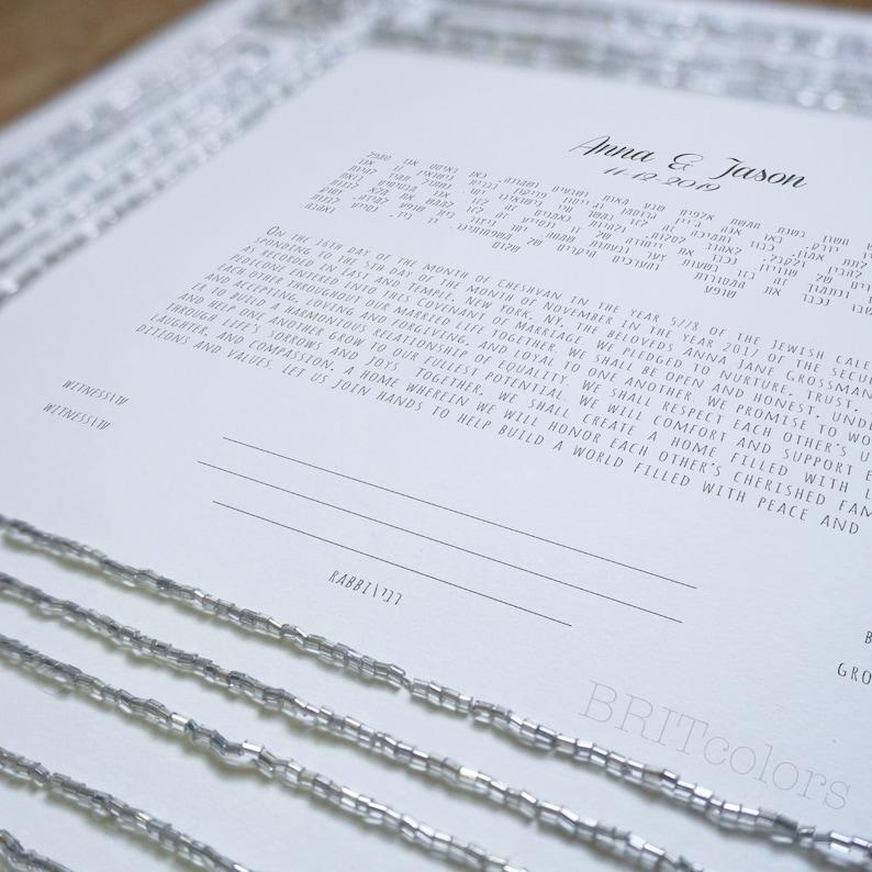 Silver Ketubah Contemporary Ketubah Jewish wedding Gift Jewled Ketubah Modern Ketubah Glass Beads ketubah Ketubah Wedding Ketubah