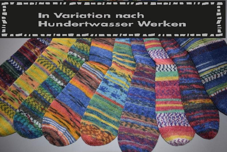 Opal in Variation nach Hundertwasser gestrickte Socken Größe Bild 0