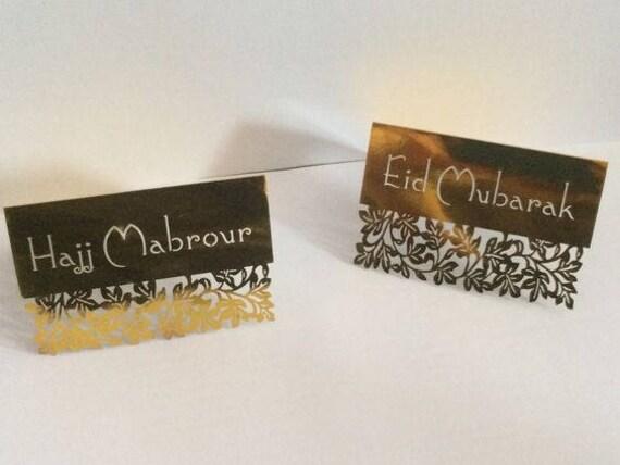 Eid Mubarak Hajj Mabrour Umrah Table Decor Party Celebrate