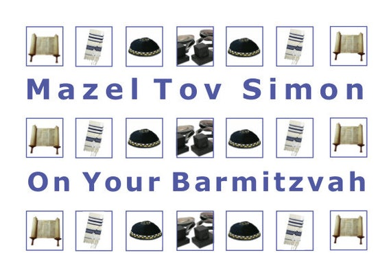 Personalised Barmitzvah Card, Jewish Greeting Card, Mazel Tov, Bar Mitzvah  Card, Barmitzvah Boy's Name, Handmade in England, Blank Inside