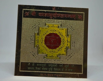 Gold plate special 3 x3 inch size bagalamukhi yantra