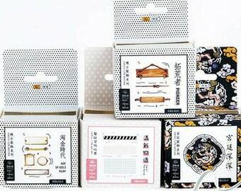 3 Pc Pk Retro Life Decorative Washi Tape Set ~ Masking Tape, DIY, Paper Craft, Decoupage, Vintage Style, Planner Washi Stickers, Craft Tape