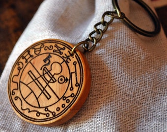 Wooden keychain Seal of Solomon or Pentacle of Solomon. Personalized keychain. Amulet. Talisman. Magical Wiccan symbol. Witch gift