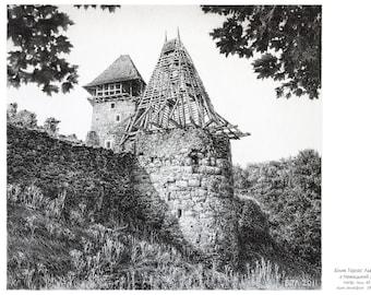 Nevytske's castle. Ink on paper.