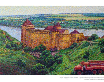 The arrival of the red car to the fortress of Hotyn.  Oil on canvas