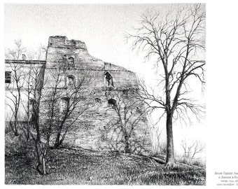Castle in Klevan. Ink on paper.