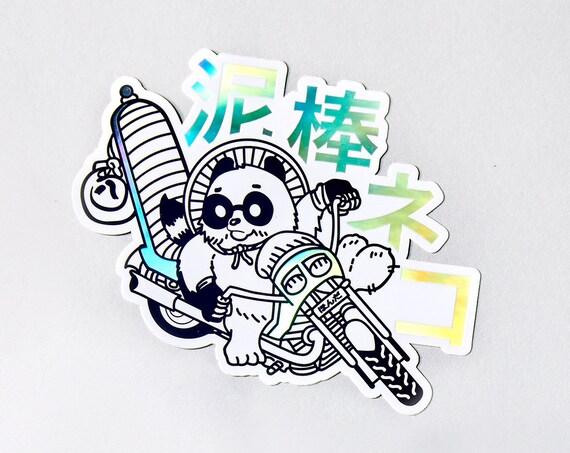 Holographic Tanuki Bosozoku Sticker
