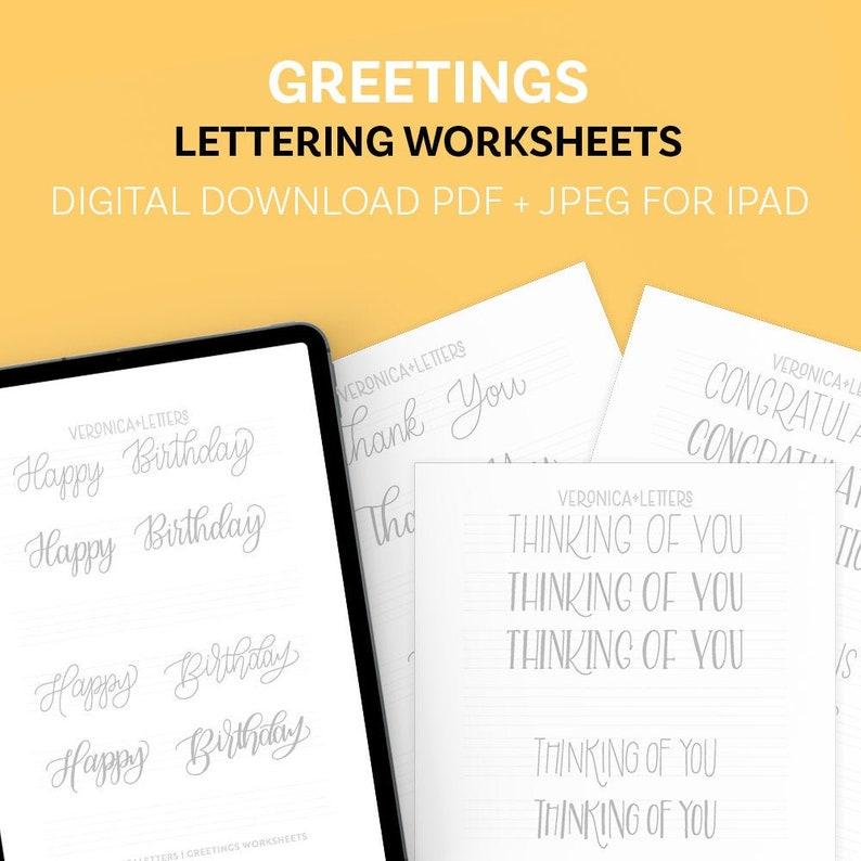 Greetings Worksheets image 0