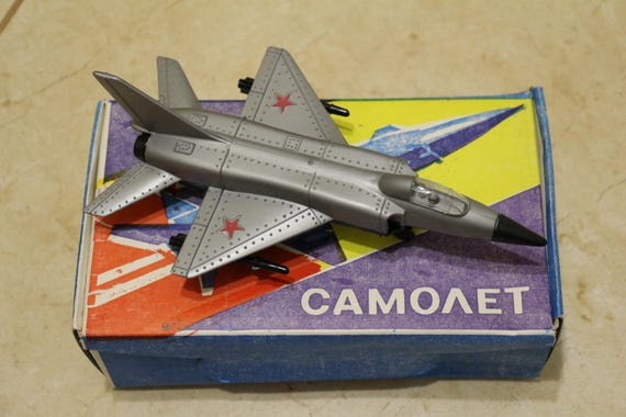 airplane plastic model-toy 1993 Rare Vintage made in post USSR Soviet