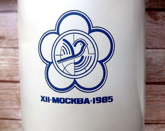 Soviet food container Soviet box - Soviet kitchen containers - 6.7 5 inch - Made in USSR 1985
