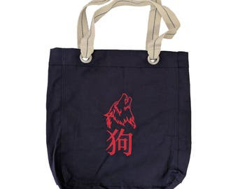 Chinese New Year Dog Embroidered High Quality Navy Blue Tote Bag
