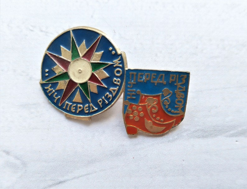 Christmas icon Soviet Badge Christmas Eve Vintage collectible button Vintage Pin Soviet Union Made in USSR Ukrainian icon