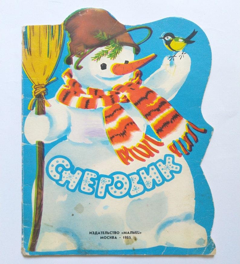 Book Snowman Book Children S Poetry Riddles Children New Year Vintage Russian Book Children S Fairy Tale Winter Russian Language Book