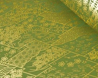 1 sheet 42x59cm Japanese Yuzen Washi Chiyogami Papers P72