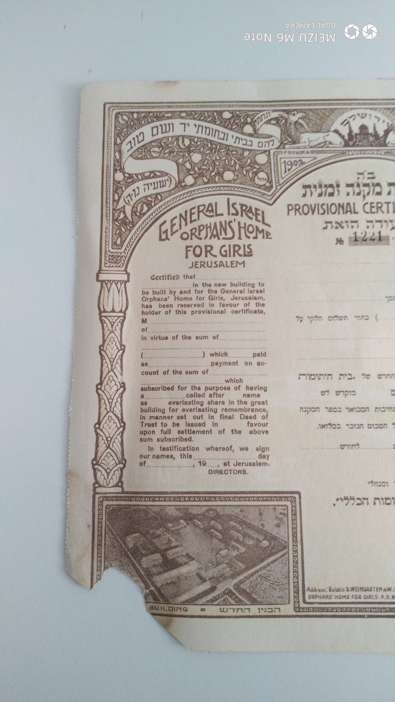 general israel orphan/'s home for girls temporarily certificate Palestine Designed by Meir Gur Aryeh and Ze/'ev Raban 1920/'s 1930/'s no.1221