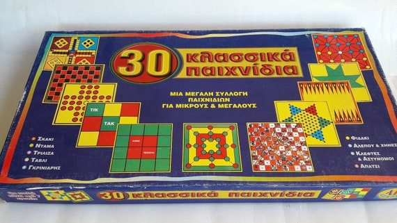 Vintage Greek Board Games 30 Classic Games Greek Language Edition By Adelko  80's Collectible Game Toy