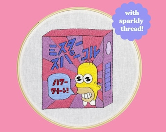 Mr Sparkle Embroidery KIT - Funny Embroidery Full Embroidery Kit - Fun Gift Great for Beginners - Modern Hand Embroidery Full Kit - Simpsons