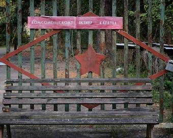 Soviet bench with soviet star JPG