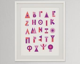 Greek Alphabet Printable, Pink and Purple Greek Letters, Girl Room PRINTABLE art, Learning Greek, Baptism Gift Girl