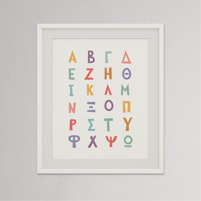 image regarding Printable Greek Letters named Greek Alphabet Printable Greek Letters Greek Little ones House Electronic Obtain  Greek Typography Print Greek Nursery Discovering Greek