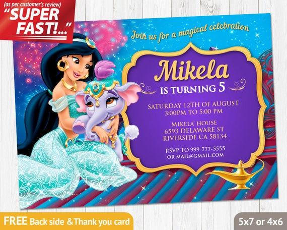 Princess Jasmine Invitation PRINTABLE Aladdin Birthday