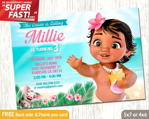 Moana Invitation PRINTABLE Birthday
