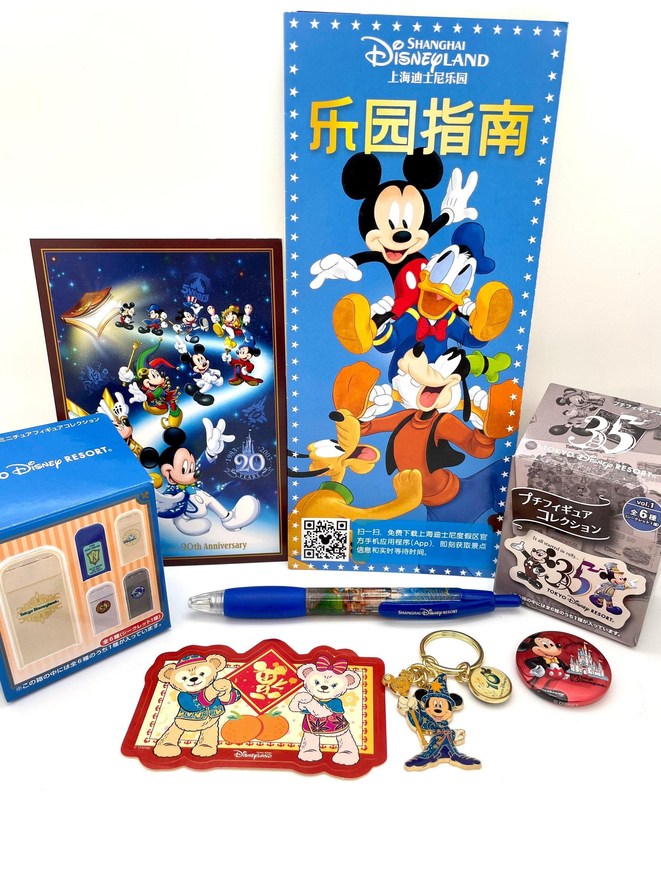 Asian Disney Box Set