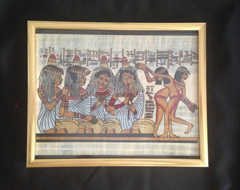 Framed Ancient Egyptian Papyrus