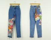 Rainbow patched mom jeans hippie vintage denim music festival clothing - 26 quot waist