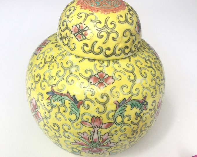 Japanese Porcelainware Ginger Jar Lotus Flowers. Red symbols.