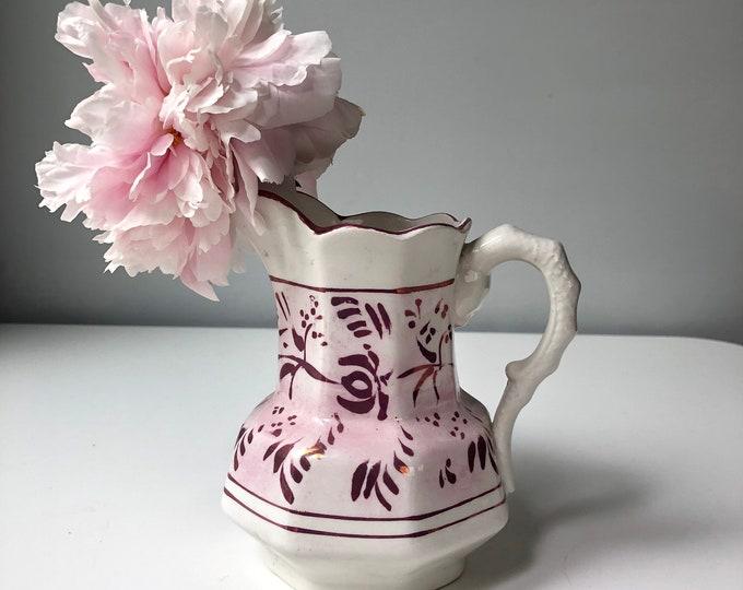 Vintage Allertons Pink Luster Pitcher Milk Jug
