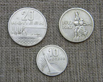 50 years of Soviet rule. Set of jubilee coins, 10 kopecks, 15 kopecks, 20 kopecks. 1917-1967 vintage old coin ussr.