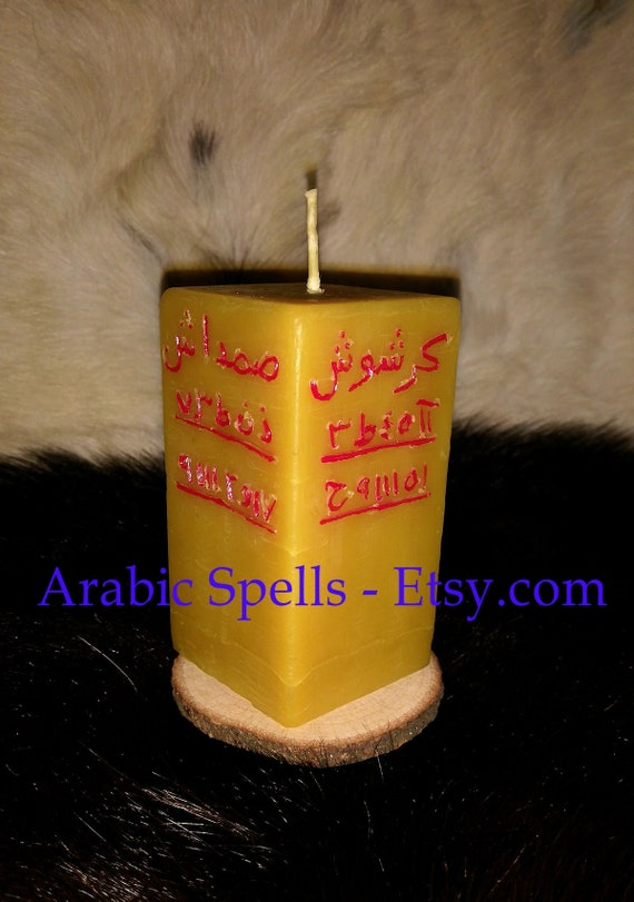 The Ifrit candle