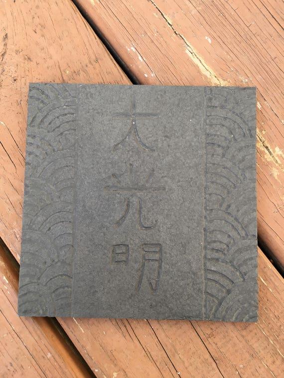 Hand Carved Reiki Slate Tile Dai Ko Myo