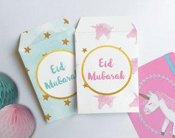 100 Donated To Charity Modern Islamic Digital By Amaldesign