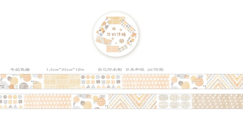 Sample Basic Color Patchwork washi masking tape by Bamo Studio for Journal Card Deco