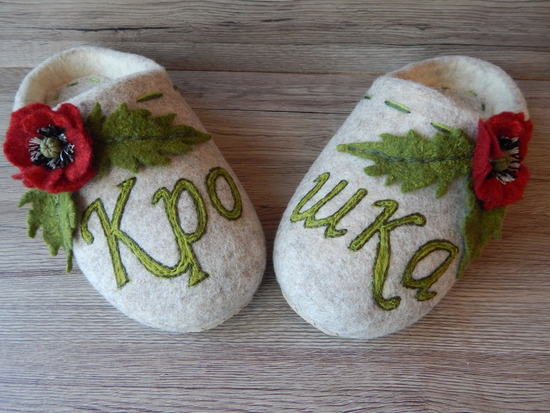 e14a1a5683594 Felt personalized slippers women's with flowers poppy Eco-friendly wool  monogrammed house shoes Organic woolen clogs Warm cozy gift for her