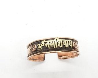 Handmade Meditation Gift for Yoga Lovers Om NAMAH SHIVAYA Circle Mantra Necklace Spiritual Jewelry PB Om Shiva Yogi Mantra Necklace