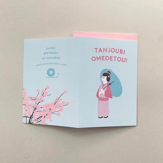 Tanjoubi Omedetou Happy Birthday In Japanese Greeting Card