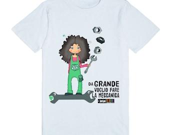 Big T-shirt I want to do the mechanics
