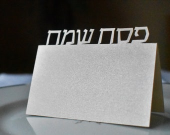Passover Hebrew place cards   Pesach Sameach Hebrew name cards for the Seder table    Passover table setting   Jewish holiday decorations