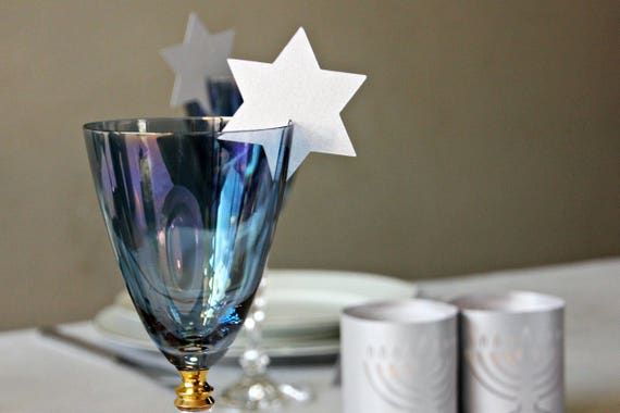 Star of David Silhouette Cupcake Topper 12 pieces per Pack Cupcake Topper Decoration Card Stock Silver