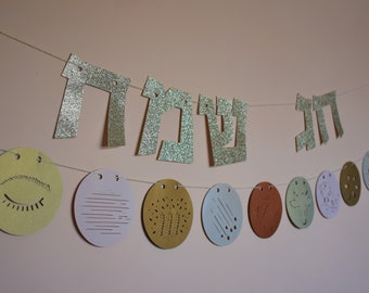 Passover banner and garland    A unique Pesach decoration: 10 plagues of Egypt + Hebrew Chag Sameach in glitter   Jewish holiday decoration