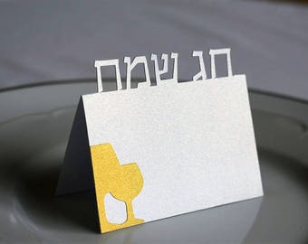 Passover place cards   Passover Hebrew Chag Sameach name cards for your Seder table    Jewish Passover decorations and table setting