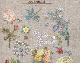 42 Rose Embroidery Patterns - Hand embroidery - embroidery patterns - botanical - japanese embroidery book - ebook - PDF - instant download