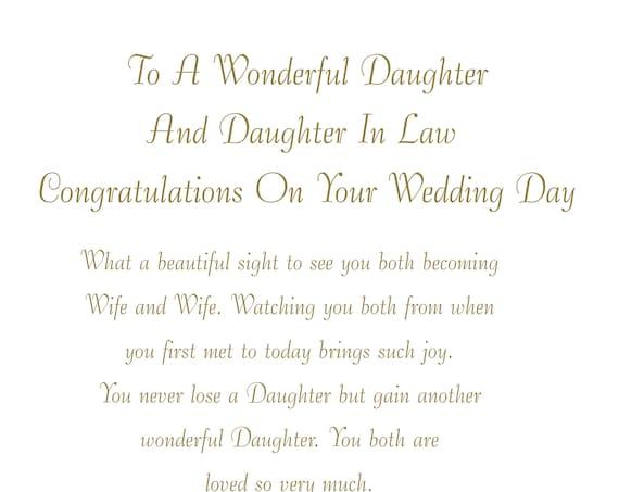 Daughter & Daughter in Law Wedding Card